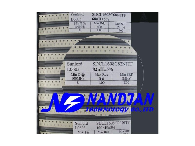 0603包裝 SMD 電感Sunlord33種規格