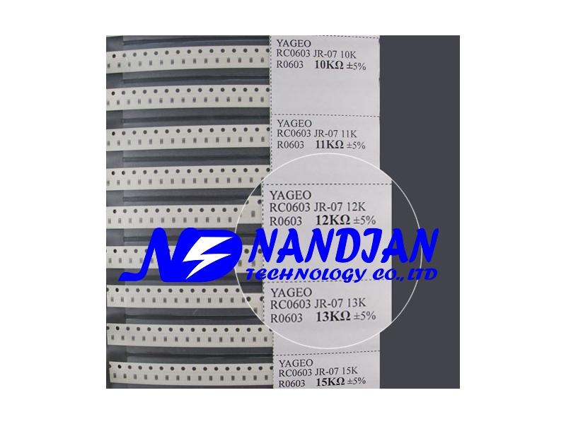 0603包裝 SMD 電阻5% 63種+電容日本muRata(村田電容)17種 實用本