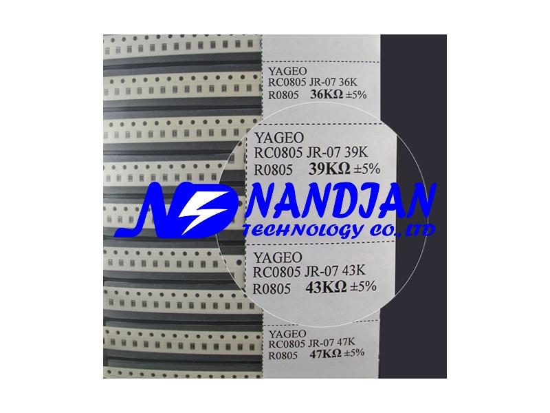 0805包裝 SMD 電阻5% 177種規格