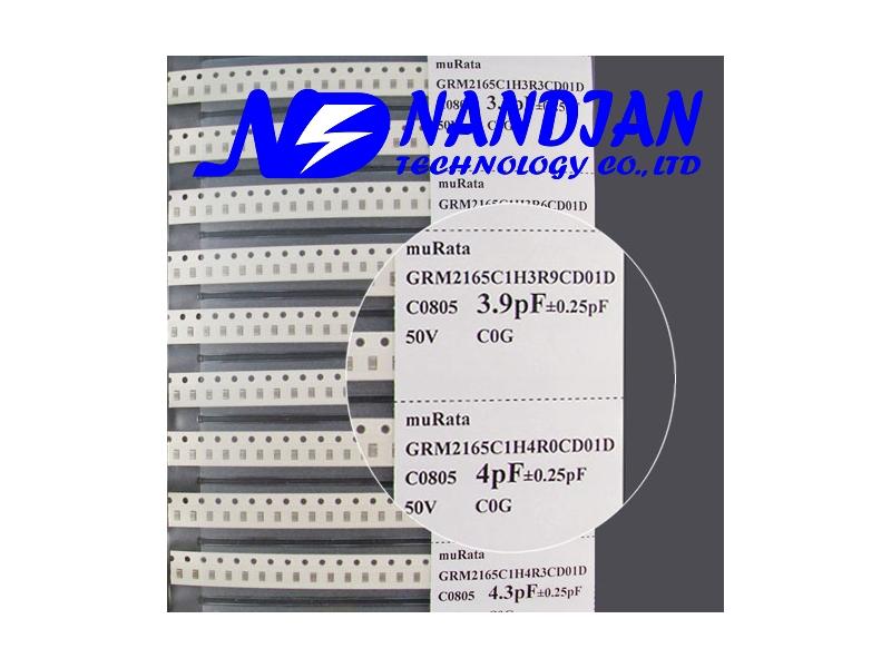 0805包裝 SMD 電容日本muRata(村田電容)92種規格