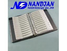 0201包裝 SMD 電阻 5% 106種規格 電阻本