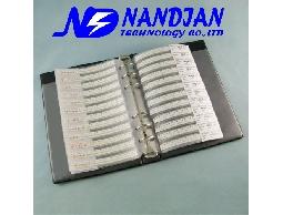 0402包裝 SMD 電容日本muRata(村田電容)80種規格