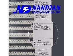0603包裝 SMD 電阻5% 177種規格