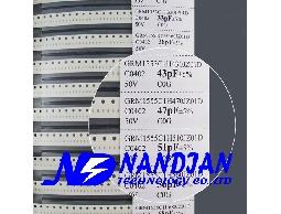 0603包裝 SMD 電容日本muRata(村田電容)90種規格