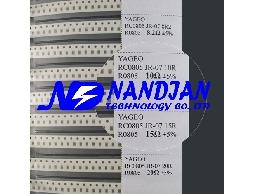 0805包裝 SMD 電阻5% 37種 + 電容日本muRata(村田電容)17種規格 精
