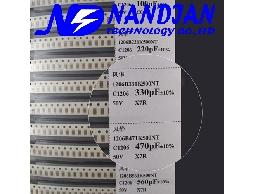 1206包裝 SMD 電容38種規格