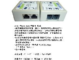 ETHA03 RJ45 to RJ45 & RJ11 Adapter / RJ45 轉RJ