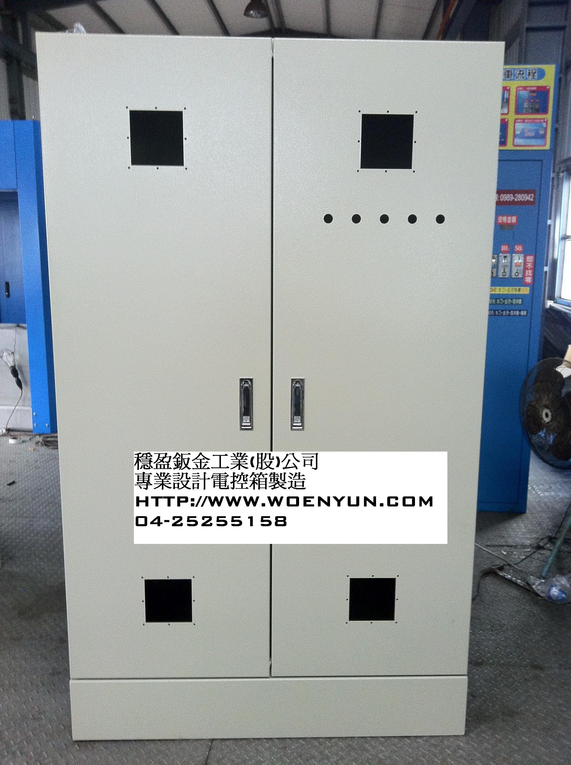 電控箱歐規防塵防水IP55電控箱機械鈑金