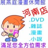 展燕庭漫畫休閒館-河南店