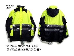 新式警用反光防寒雨衣風衣