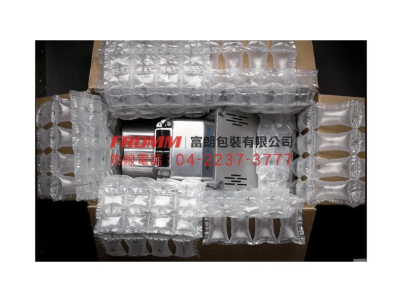 【富朗包裝】AIRPAD緩衝氣墊包裝系統