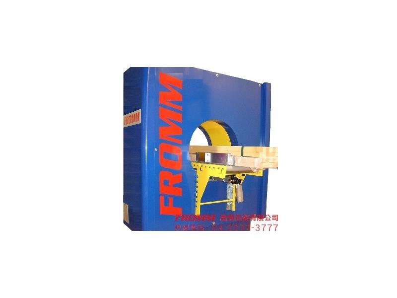 FV205 水平式拉伸膜包裝機