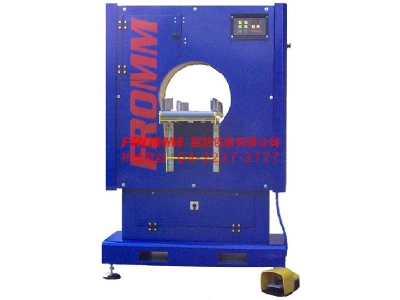 FV210 水平式纏繞膜包裝機