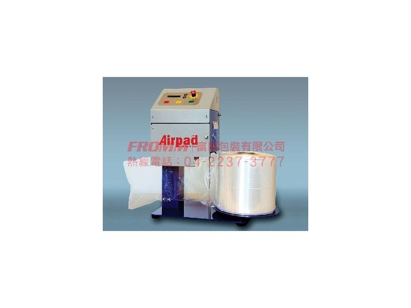AP200 桌上型填充氣袋製造機