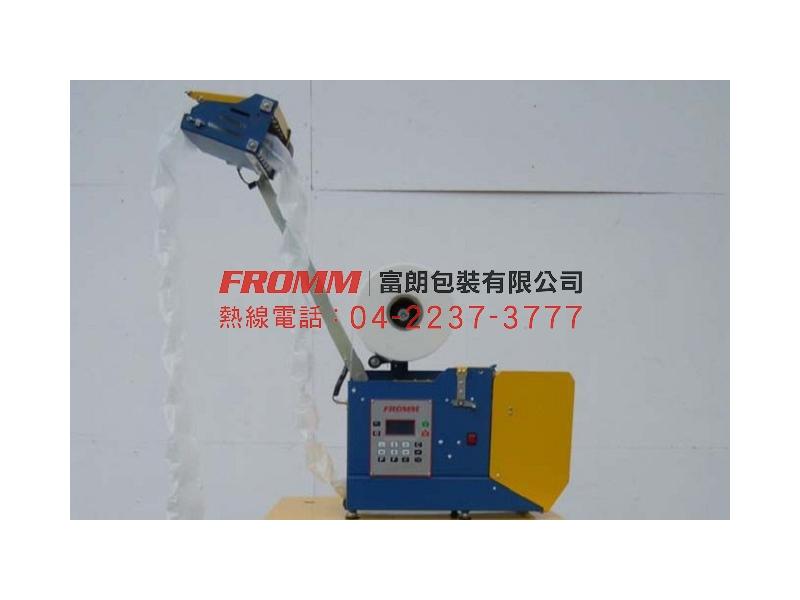 小型填充氣袋系統AP210