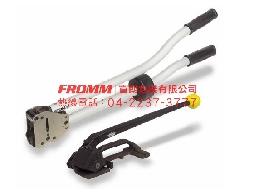 A301鋼帶拉緊器/A412鐵扣咬扣器