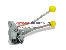 A431 手動鐵扣鋼帶打包機(推扣式)