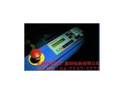 【富朗包裝】中文版緩衝氣墊製造機上市