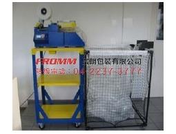 【富朗】桌上型工業級氣墊機 AP250
