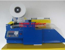 桌上型緩衝氣墊製造機AP250 租賃