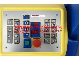 FR330 FR350 自走式棧板裹包機