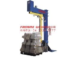 FS 系列懸臂式膠膜裹包機