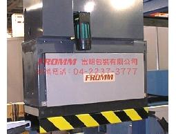 MH201 免扣式鋼帶捆包機頭 鐵皮