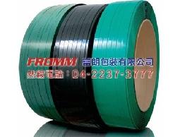 各種規格 塑鋼帶 PET帶 打包帶