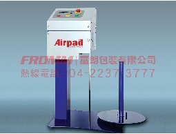 AP400 桌上型空氣袋製造機