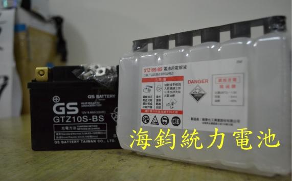 GTZ10S-BS