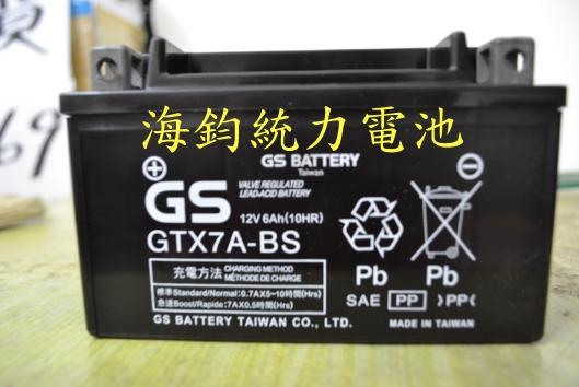 GTX7A-BS