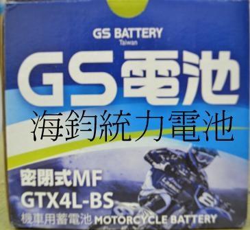 GTX4L-BS