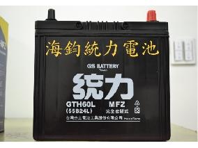海鈞統力電池有限公司