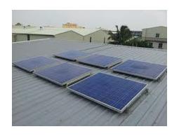 住宅屋頂型太陽光電系統