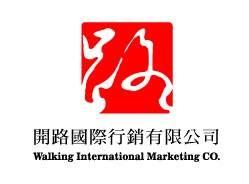 開路國際行銷股份有限公司