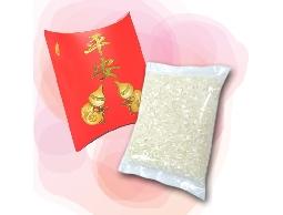 客製化包裝米.贈品米.平安米.洗米.祝壽米