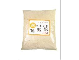 研磨烘焙高粱粉