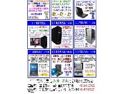 【仁仁電腦專賣店】本月最新產品目錄-更多優惠在裡面