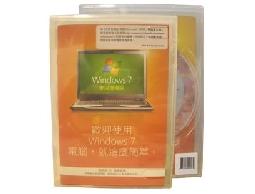 【仁仁電腦專賣店】售WINDOWS 7 家用進階版+優質中古P4文書影音電腦主機