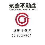 【永慶不動產虎尾加盟店)