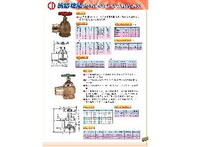 太平龍頭-CD