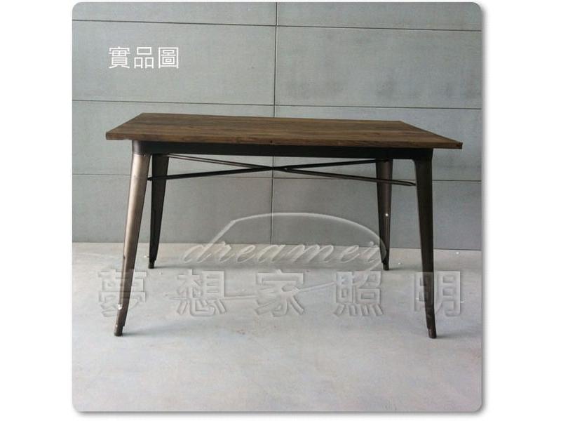 【夢想家照明】LOFT 法式復古工業風 實木仿舊色鐵桌 餐桌 工作桌 書桌 長120cm