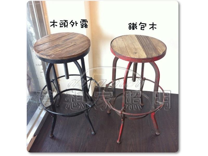 【夢想家照明】LOFT 美式鄉村風 Toledo stool 托萊多旋轉式升降吧台椅 吧椅