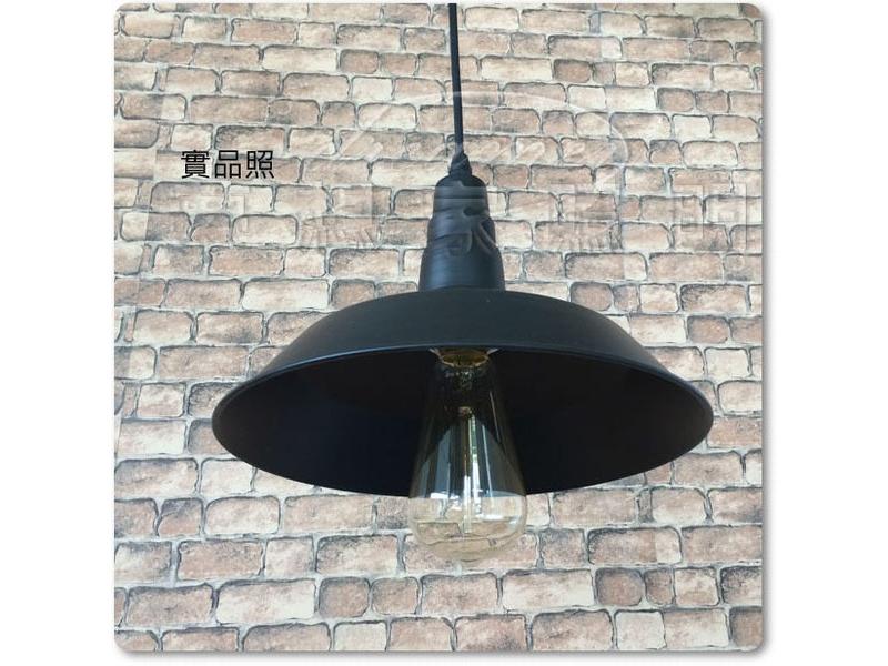 【夢想家照明】loft復古工業 美式鄉村風馬卡龍色彩吊燈 黑色 特價980 復刻版