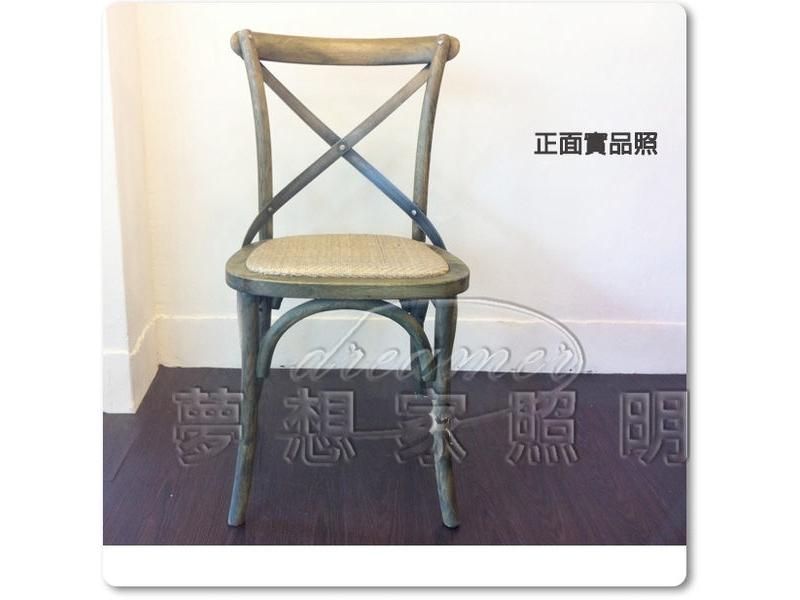 【夢想家照明】馬德琳 網狀座墊交叉餐椅 原木仿舊 藤面 復刻版 DL806028