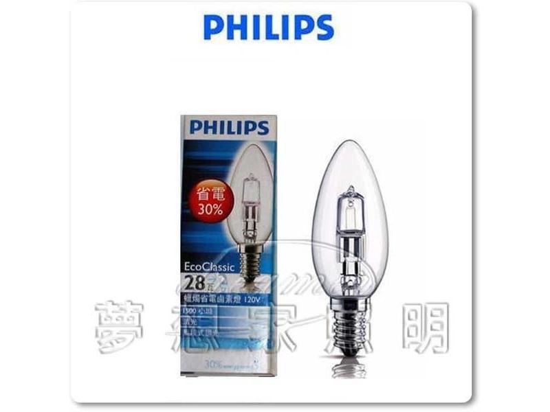 【夢想家照明】飛利浦 PHILIPS 省電鹵素蠟燭燈泡E14-28W 104006