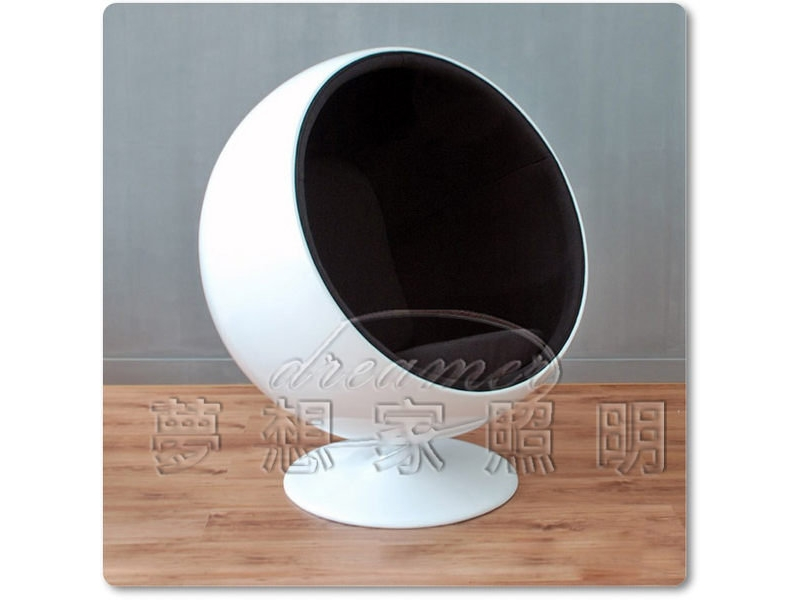 【夢想家照明】太空球椅 黑色 復刻版 DL808006-2