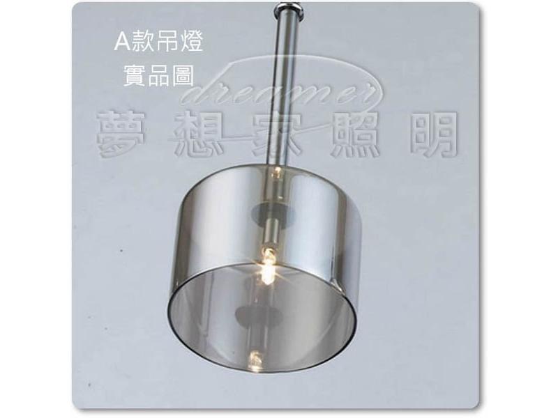 【夢想家照明】微蘊電鍍玻璃LED吊燈 餐吊燈A款 贈送LED光源 復刻版DHC2057-1