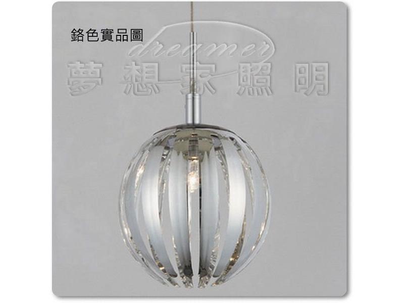 【夢想家照明】 LED 彩色琉璃吊燈 餐吊燈 鉻色 贈送LED光源 DHC2037-1