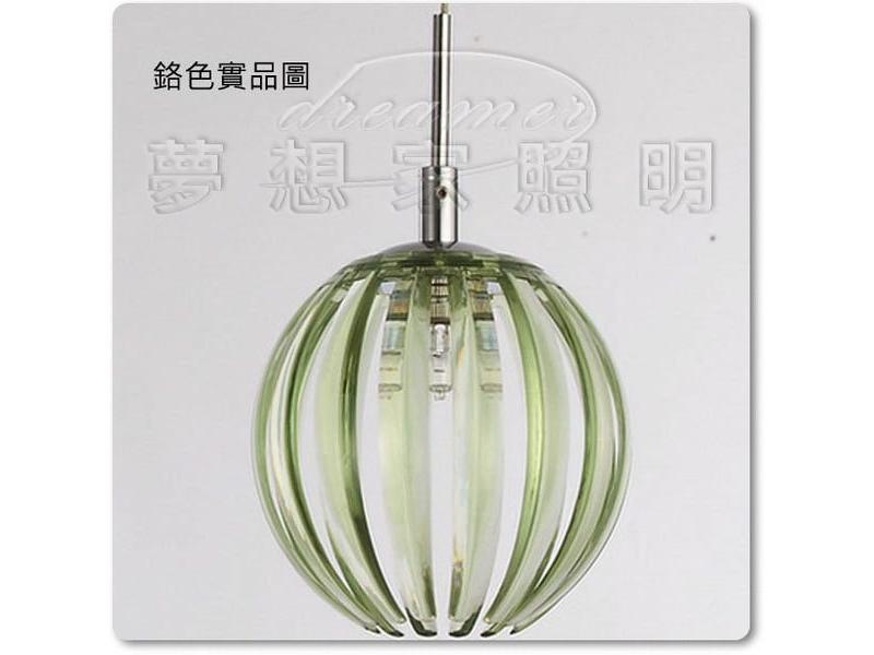 【夢想家照明】 LED 彩色琉璃吊燈 餐吊燈 綠色 贈送LED光源 DHC2037-6